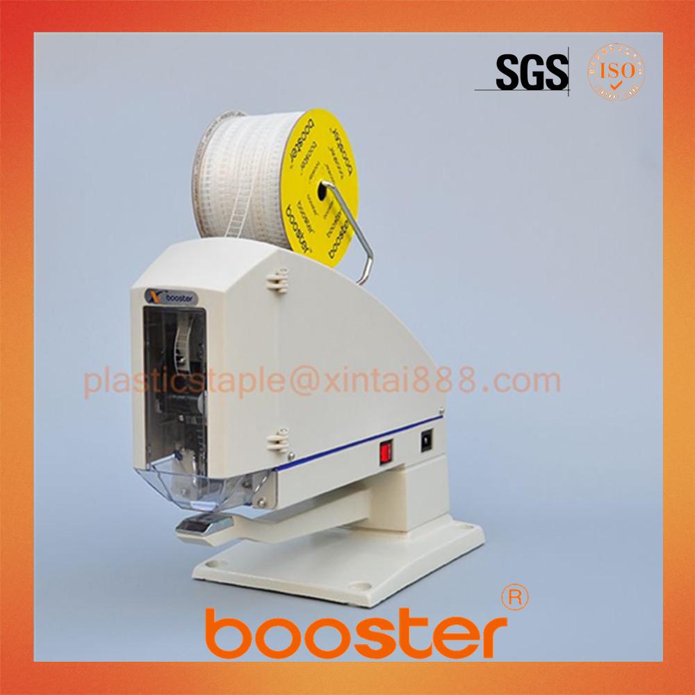 梯形膠針機 T-800 Plastic staple machine