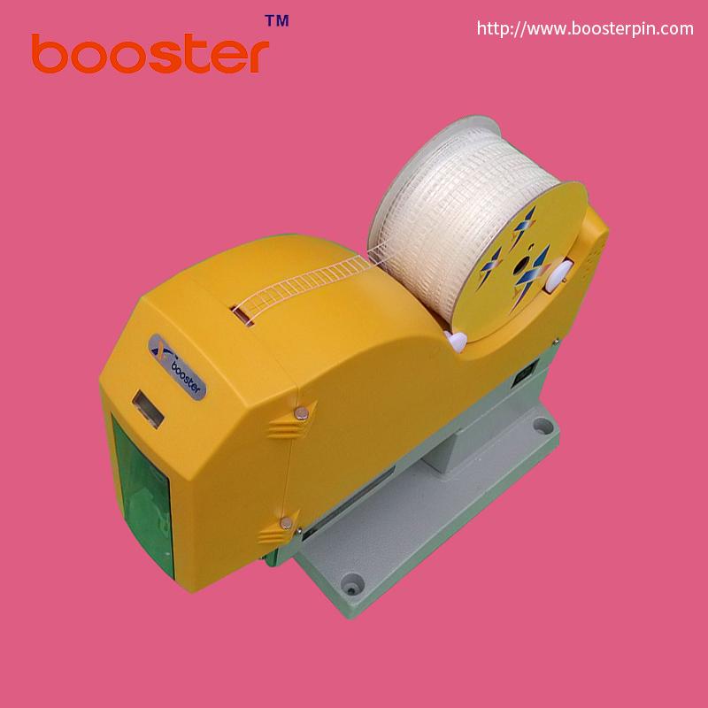 黃色T-900 plastic staple machine